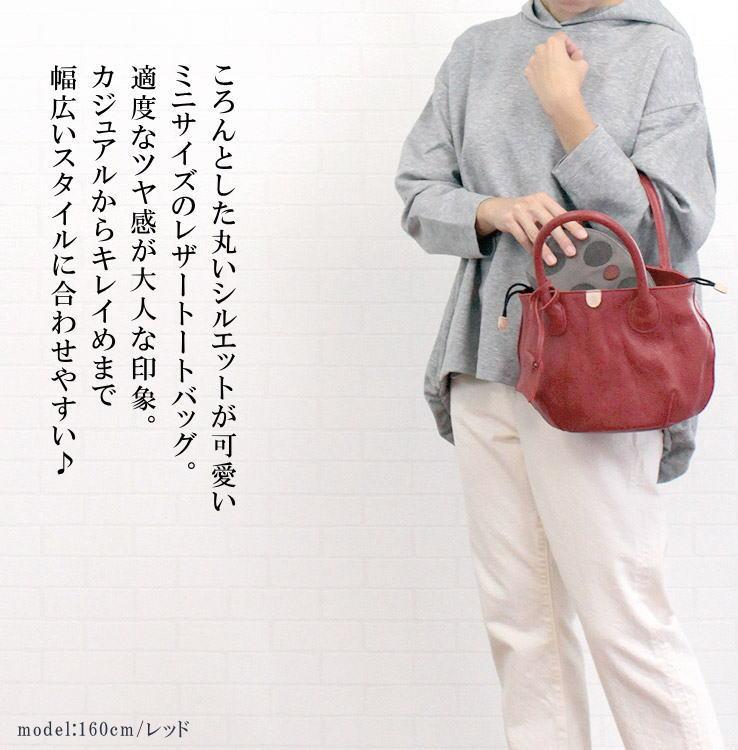巾着 丸型 上品 長財布 小ぶり 小さめ 軽量 軽い