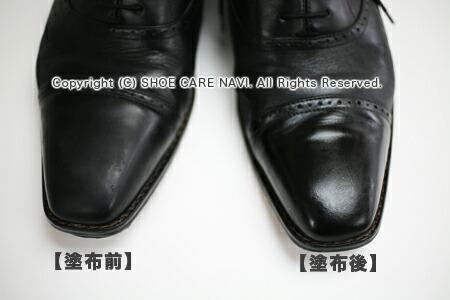 塗るだけで靴が簡単に磨けるハンディータイプの液体靴クリーム・」ナイトリキッドです。65mL