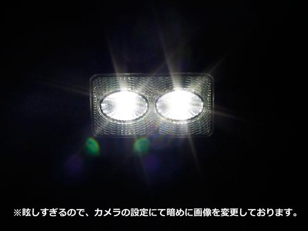 コンパクト【LED】ワークライト(作業灯)20W(12V~24V対応)