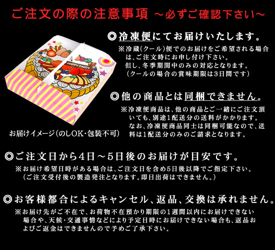 阿波牛&阿波尾鶏の購入時の注意事項