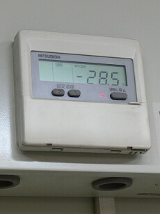 冷凍庫の温度計