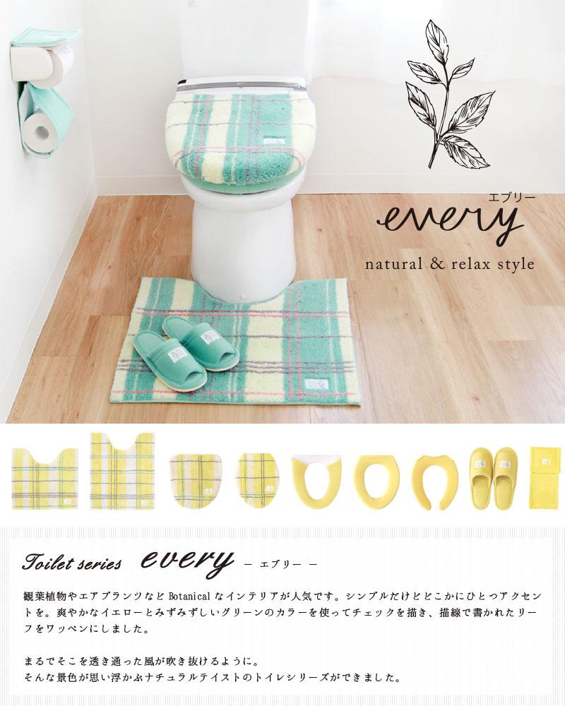 エブリー 洗浄・暖房型専用便座カバー