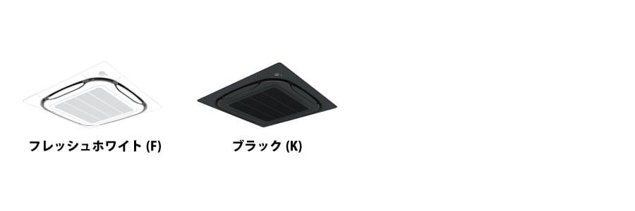 ダイキン 業務用エアコン SSRC80BFT エアコンパネル