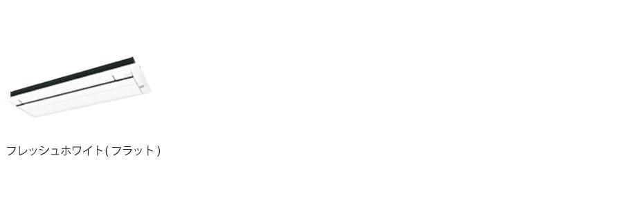 ダイキン ハウジングエアコン S28RCV-cleaner エアコンパネル