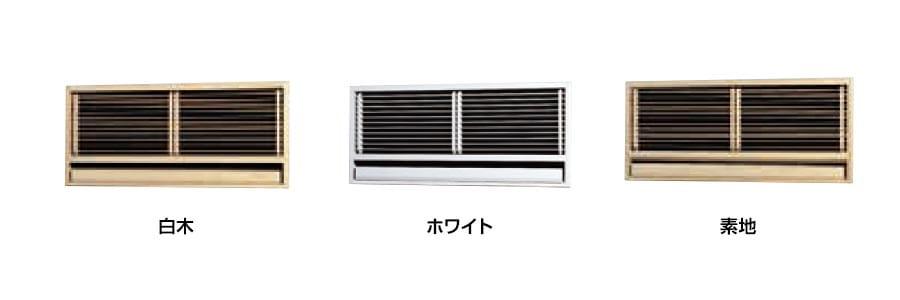 エアコンパネル