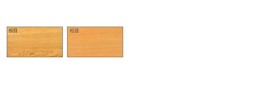 三菱電機 ハウジングエアコン MLZ-HX2817AS-wood エアコンパネル