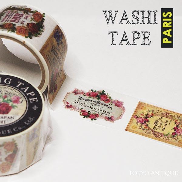 ピンクの香水瓶マスキングテープ
