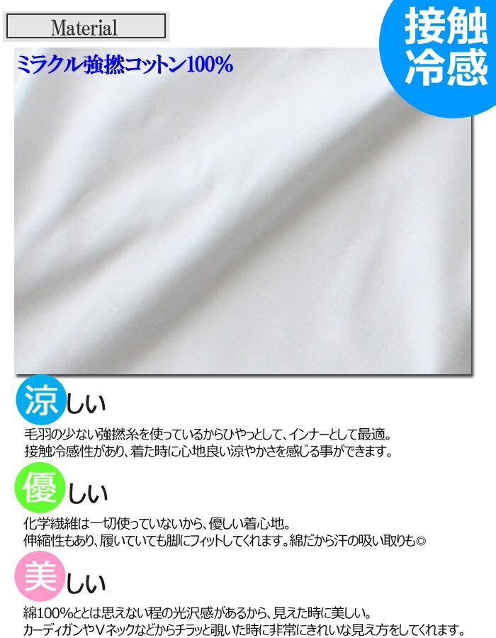 【待望の新作】強撚コットン100% ベアトップ風 キャミソール【日本製】【メール便可:○】レディース