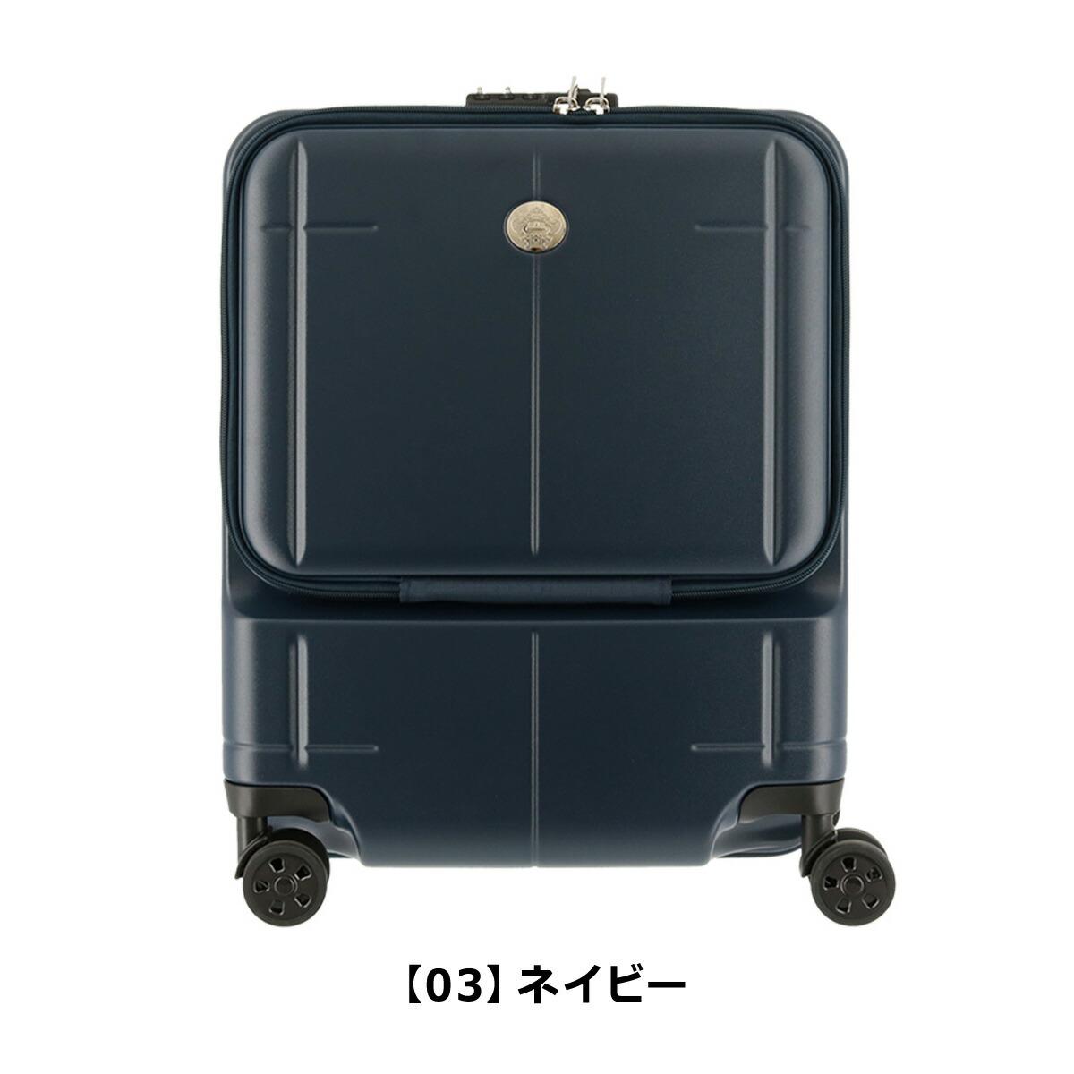 【03】ネイビー
