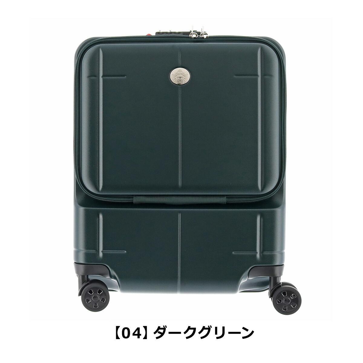 【04】ダークグリーン