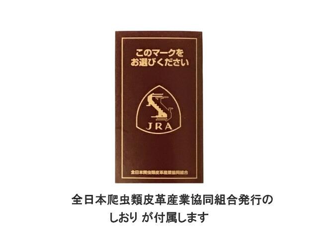 ce26c61eb4f9 ベルト メンズ 本革 大きいサイズ 130cm ビジネス 日本製 オーストリッチ ...