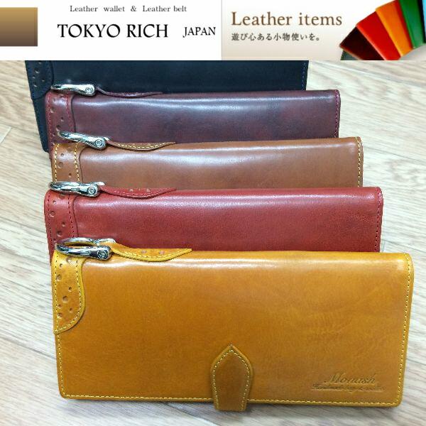 77a983243558 【楽天市場】日本製を中心とした革製品、財布、ベルトなどのセレクトショップです。:財布ベルトの専門店 東京リッチ[トップページ]