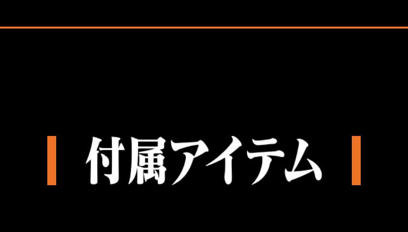 庵野秀明 碇シンジ 綾波レイ 惣流・アスカ・ラングレー