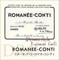 ドメーヌ・ラ・ロマネ・コンティ