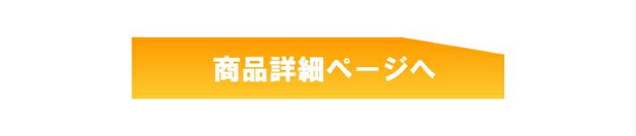 寺本製菓材料株式会社