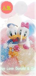 LOVE LOVE Donald & Daisy