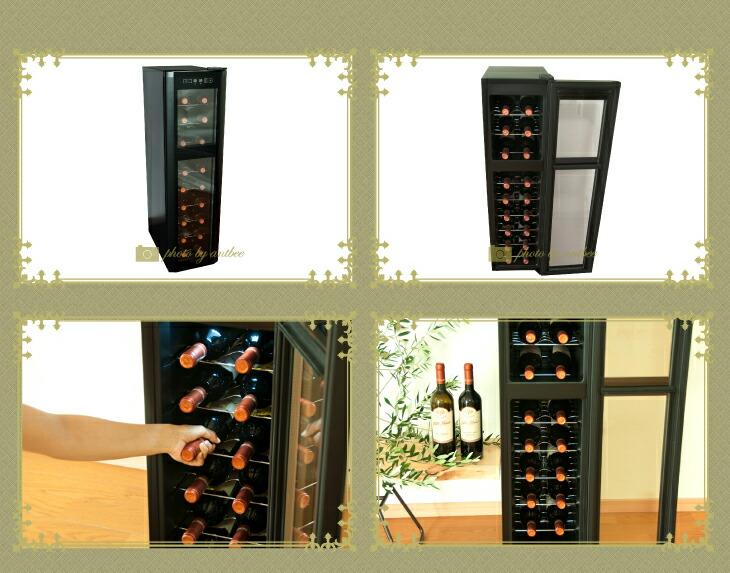 ワインの保存