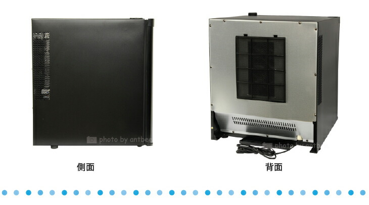 省エネ35リットル小型静音冷蔵庫