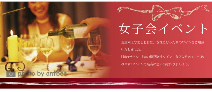 ワイン クリスマス