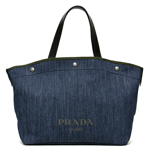 GRANDE TOKYO  Prada PRADA tote bag (2WAY specifications) blue ... e8db6f75db