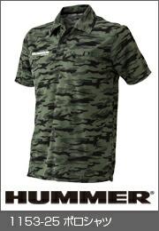HUMMERポロシャツ