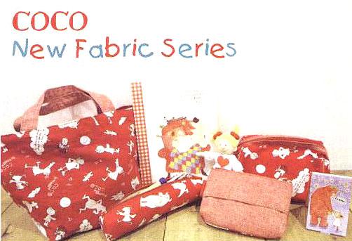 COCO Fabric series