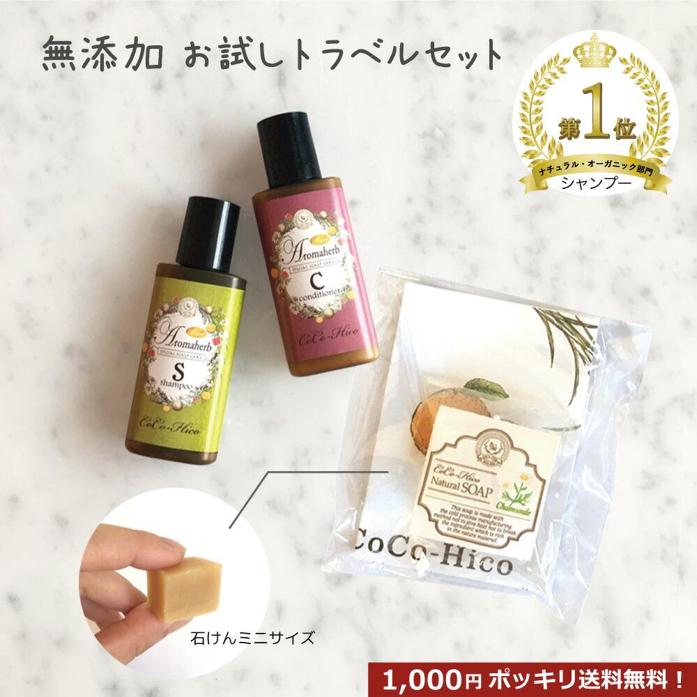 1,000円 ポッキリ!送料無料