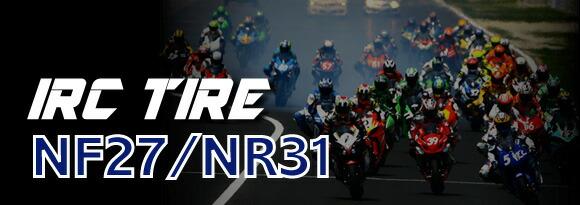 NF27/NR31