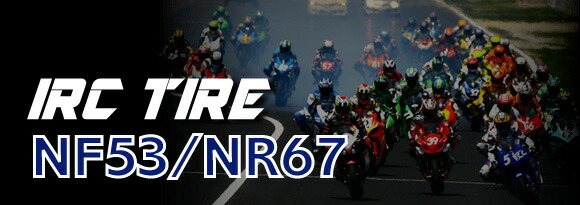 NF53/NR67