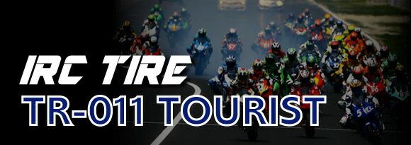 TR-011 TOURIST