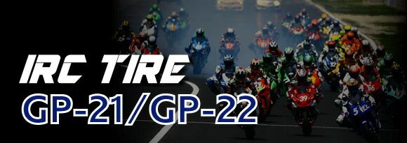 GP-21/GP-22