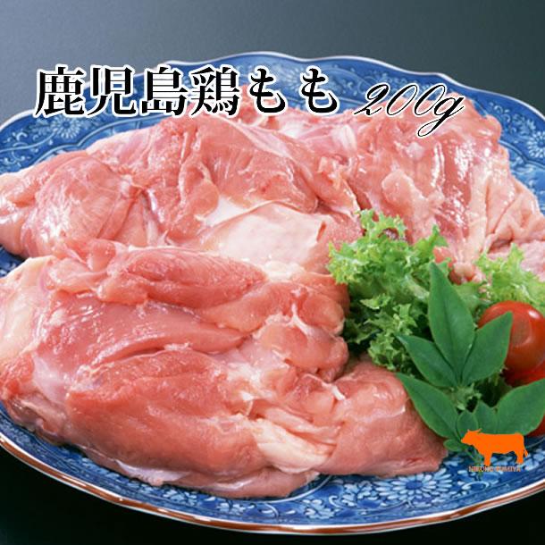 鶏モモ200g