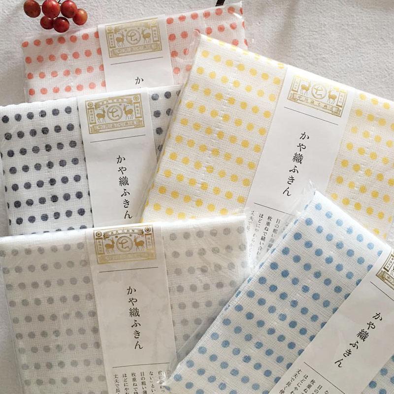 ★新パッケージ【ふきん 中川政七商店】豆紋ふきん