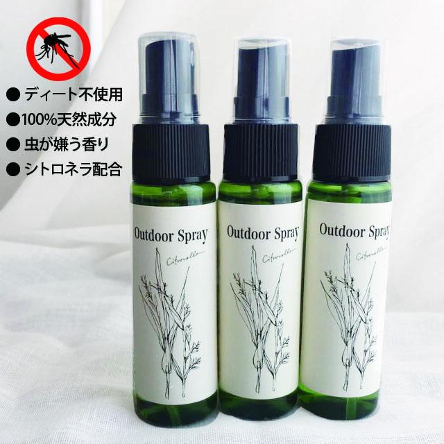 [100%天然成分][虫が嫌う香り]ナチュラル アウトドアスプレー 30ml