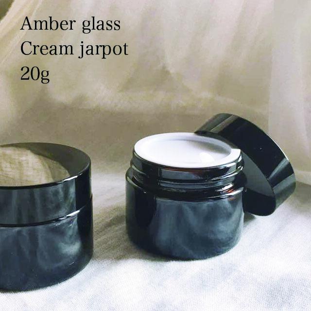 【遮光瓶】アンバーガラス クリーム容器 20g