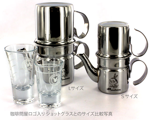カフェ・ナポレターナ・ナポリ式(直火式)コーヒーメーカー