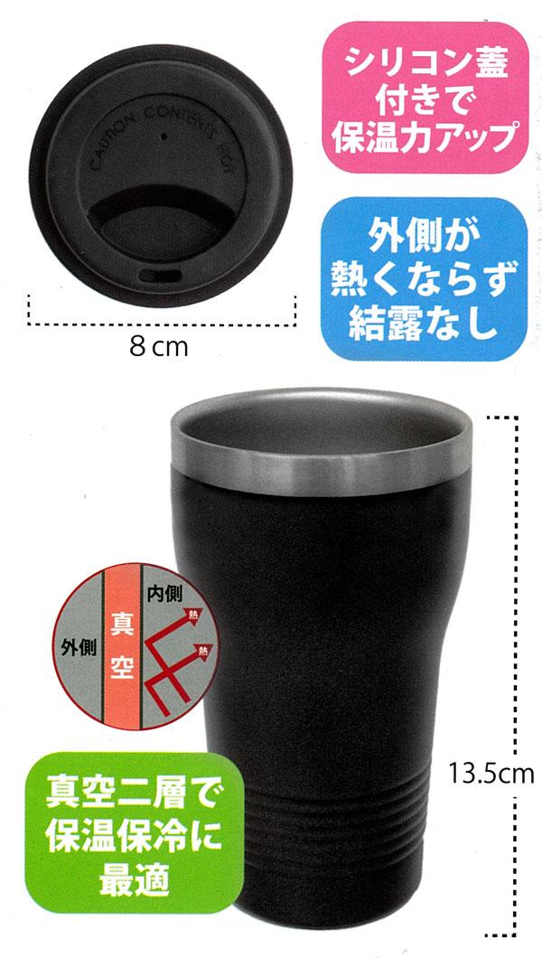 tone(トーン) シリコンタンブラー フタ付き保温保冷
