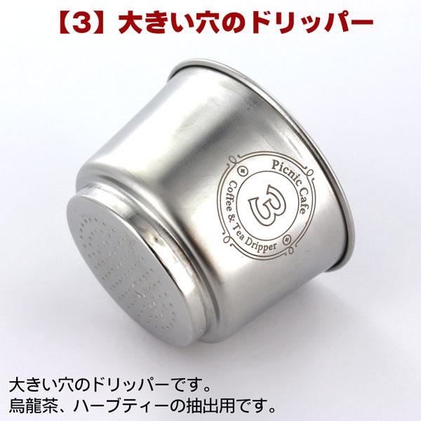 3ピクニックカフェ・烏龍茶用