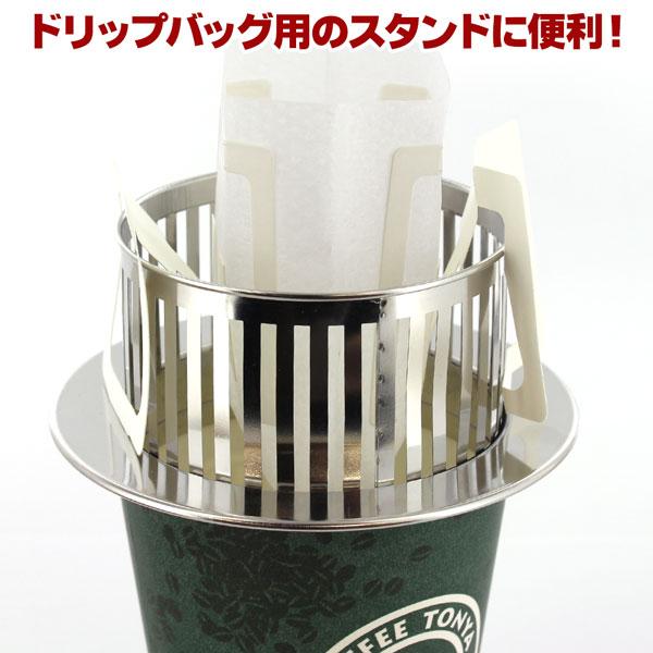ピクニックカフェ・ドリップバッグスタンド