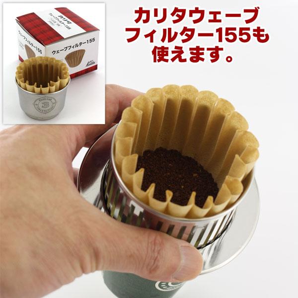 ピクニックカフェ・カフェウェーブ