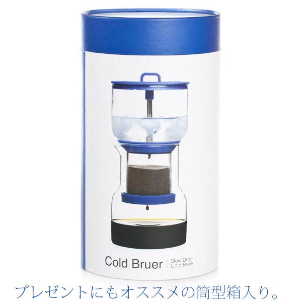 Bruer(ブルーアー)水出し専用アイスコーヒーメーカー