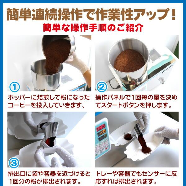 Cafemio カフェミオ 卓上自動計量機 60Hz仕様(関西)