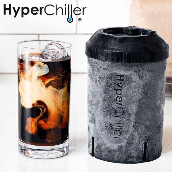 Hyperchiller (ハイパーチラー) 370ml 熱々コーヒーを1分でアイスコーヒーに!