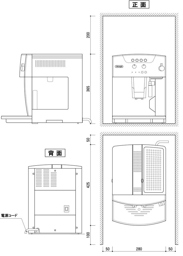 デロンギ全自動エスプレッソマシンESAM04110BH図面