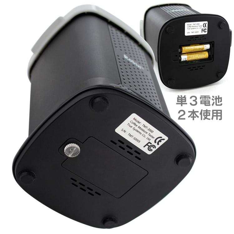 Robin TMT-3000 (コーヒー豆水分計) True Systems
