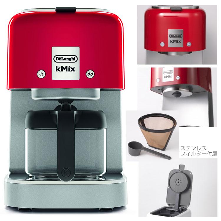deLonghi デロンギ kMix ケーミックス ドリップコーヒーメーカー COX750J
