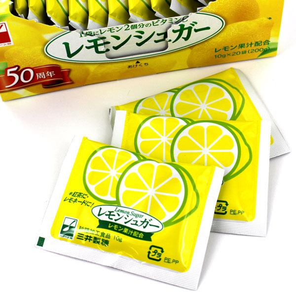 スプーン印レモンシュガー10g×20袋