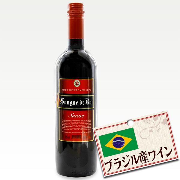 ブラジル赤ワインサンゲデボイスアーヴェ(甘口)750ml