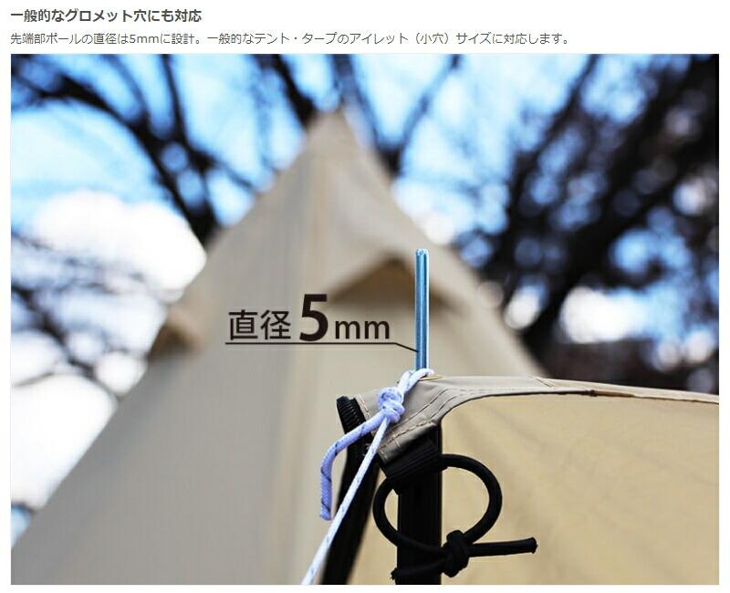 テント・タープポール(グレー)2本分Φ15X1710mm(3分割)ドッペルギャンガーアウトドアDOPPELGANGEROUTDOORDOD