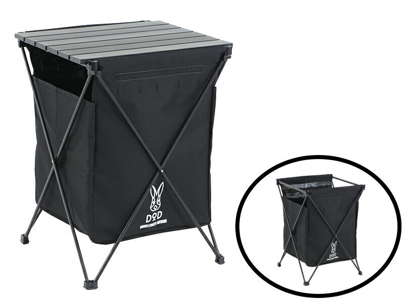 ステルスエックスおしゃれキャンプの第一歩。ゴミを見えなくするゴミ箱。GM1-450[GM1450]ドッペルギャンガー・アウトドアDOPPELGANGEROUTDOORDOD